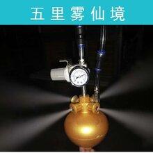 国家专利产品气溶胶空心雾仙境喷雾免疫喷雾消毒喷雾给药