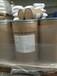 供应美国FMC无水氯化锂