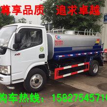 东风天龙19吨洒水车