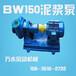 BW150泥浆泵注浆泵卧式三缸泥浆泵活塞泵高压调速注浆泵