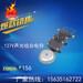 防爆电铃矿用电铃防爆组合声光电铃127V声光组合电铃正品保障