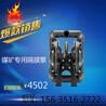 优质矿用气动隔膜泵油漆研磨机专用泵耐磨耐腐蚀防爆增强型泵