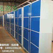 生鲜自提柜制冷生鲜柜最低温度能到多少呢广州星保科技有图片