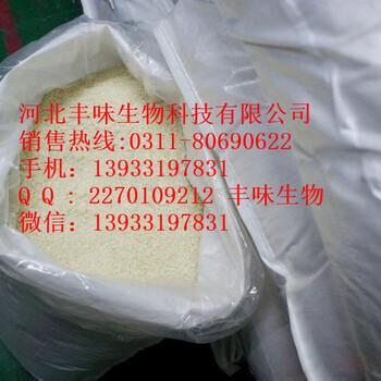 塔拉胶用途添加量增稠剂、胶凝剂、稳定剂塔拉胶使用方法
