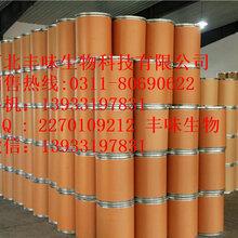 特丁基对苯二酚(TBHQ)生产厂家特丁基对苯二酚(TBHQ)价格含量