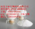 食品饮料酸化剂己二酸食品级酸味剂己二酸