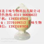 抗氧化剂乳化剂磷脂磷脂用于糕点糖果