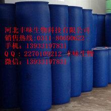 醋酸用途添加量醋酸价格含量