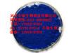 亮藍食品著色劑亮藍廠家批發零售亮藍/靚藍的添加量