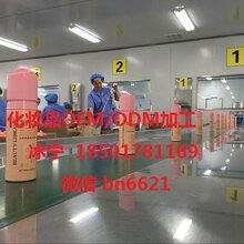 上海专业精油厂家/专业精油院装批发/复方精油原料批发