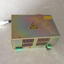 清溪CO2激光电源,激光机维修,动力电池注液孔全自动摄像激光焊接机