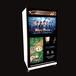 分分利云智能自助咖饮广告机咖啡机微信支付共享设备自助咖啡机