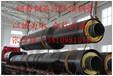 钢套钢保温钢管-内外滑动钢套钢直埋保温管沧州浩瑞管道有限公司