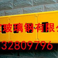 小区燃气表箱玻璃钢燃气表箱SMC燃气表箱防腐蚀抗老化