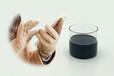 觸摸屏導電手套專用后整理助劑