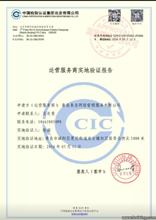 四川广安网店代运营广安淘宝代运营