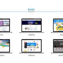 南宁O2O网站开发微信公众号建设公众号开发众筹网站开发