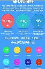 南宁O2O网站开发微信公众号建设微信小程序新闻网站开发