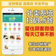 南宁O2O网站开发微信公众号建设小程序开发公司餐饮娱乐网站开发