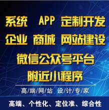 南宁网站建设网站制作网站开发域名注册申请