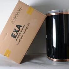 电热膜批发韩国电热膜EXA电热膜销售