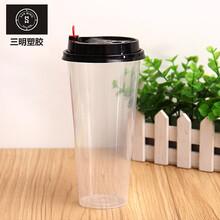 700ml一次性奶茶杯90口径环保PP透明注塑杯果汁奶茶塑料杯