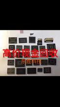 高价回收手机液晶字库flash内存DDR手机壳