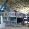 竹屑碳化机木片连续碳化机木炭炭化炉