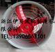 T35-11NO3.55轴流风机管道式轴流风机380V