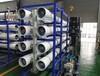 除鹽水設備,純水設備,格瑞水務生產各種水處理設備