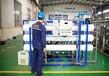 反滲透純水設備,純水設備,產品型號齊全,質量可靠