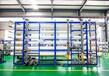 工業純水設備,反滲透設備,格瑞水務,廠家直銷
