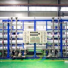 海水淡化設備節能環保自動化程度高,船用陸用海水淡化設備圖片