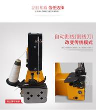 安徽正規生產縫包機、縫紉機公司圖片