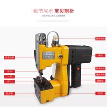 安徽正規縫包機、縫紉機配件公司圖片
