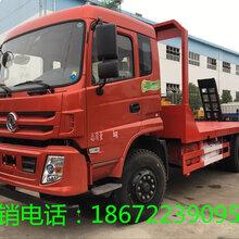 灵川县东风商用平板运输车价格东风多利卡图片东风天锦配置