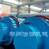 厂家供应各种型号草炭土烘干机草炭烘干设备