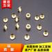 輔料箱包配件供應銅鉚釘環保全空心鉚釘廠家直銷不爆邊