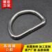 新品上市不锈钢焊口d形环d扣箱包配件价格便宜