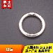 手工Diy饰品配件铁环铁圆环金属饰品手链项链配件现货供应