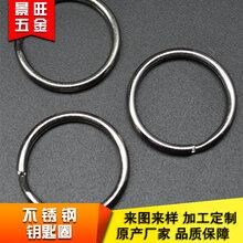 东莞厂家直销优质金属钥匙圈钥匙链挂件配饰当天发货价格便宜