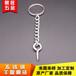 厂家直销不锈钢钥匙圈加链条配件精美玩具工?#24615;?#21273;圈现货供应