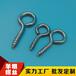 廠家現貨批發30MM不銹鋼養眼釘浙江羊眼釘環保