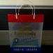 河北恒仁包装定做PVC/PP手提礼品袋牛奶包装袋