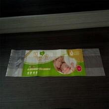 厂家定制卫生纸专用包装袋卫生纸巾包装袋塑料卫生纸袋图片