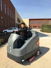 潍坊洗地机扫地车潍坊高美洗地机扫地车工厂用洗地机