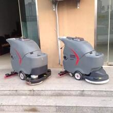 泰安洗地机销售驾驶式扫地车淄博高美洗地机地下车库用洗地机
