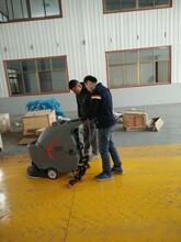 济宁小区物业停车场保洁用电动驾驶式扫地车淄博高美洗地机