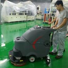 聊城商场超市用瓷砖地面洗地机市政清洁设备采购泰安扫地车