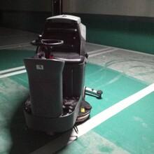 威海扫地机扫路车瓷砖清洁机淄博高美扫路车洗地机